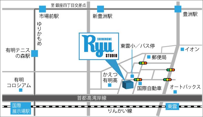 リュウスタジオ地図